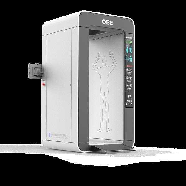 毫米波人体安检设备ZHS-2