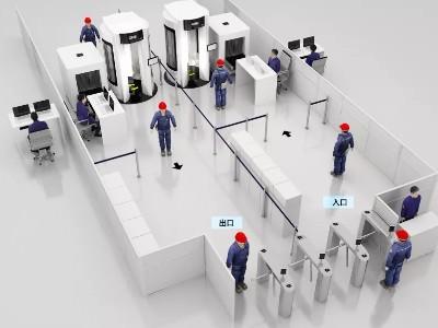 OBE毫米波安检在科技型工厂的运用