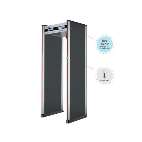 红外测温智能安检门(高端型)