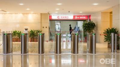 金融机构 | OBE(欧必翼)速通门——银行总部的放心之选
