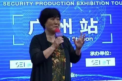 中国安全防范产品行业协会副理事长-靳秀凤 发表致辞