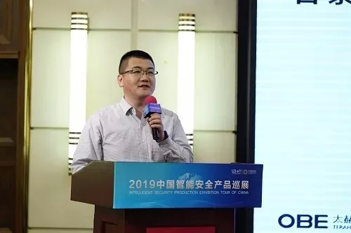 OBE科技集团营销总监吴河