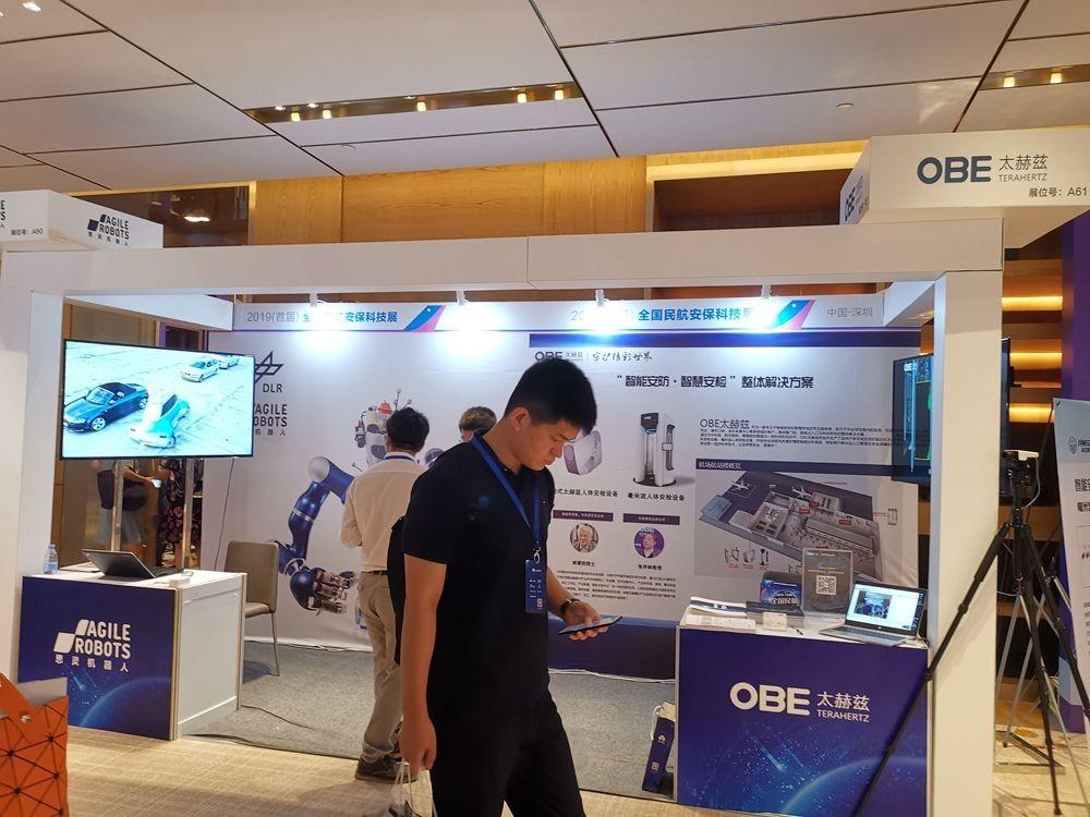 OBE携太赫兹及毫米波安检技术,亮相深圳·首届中国机场安保科技展
