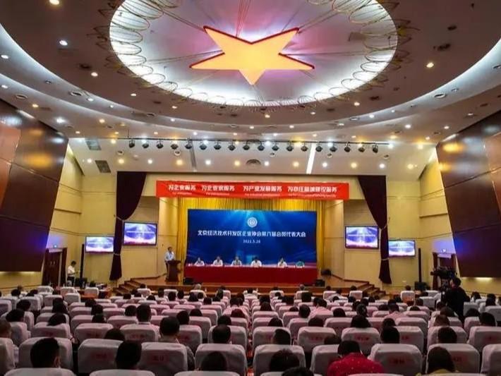 董事长张建新当选第六届经开区企业协会副会长
