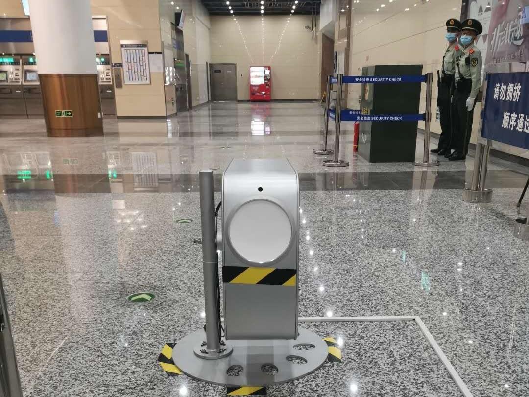 无接触式OBE太赫兹人体安检设备,在北京地铁部分站点投入试运行